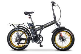 Bici Elettrica Pieghevole Argento Mini Max S 7V Oro