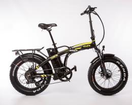 Bici Elettrica Pieghevole Giama Fanatic 20 250W Nero Gialla