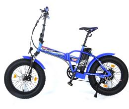 Bici Elettrica Pieghevole Redwood 20 250W Azzurra
