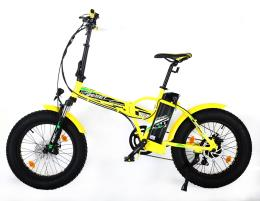 Bici Elettrica Pieghevole Reset Redwood 20 250W Gialla
